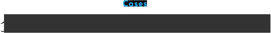 Cases 企業版ふるさと納税活用事例